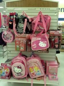 M HK Supplies
